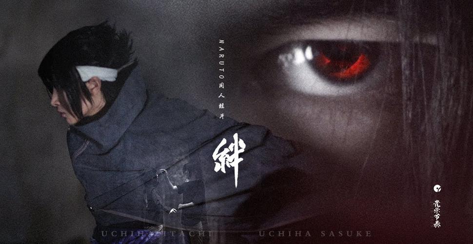Naruto – Sasuke vs. Itachi